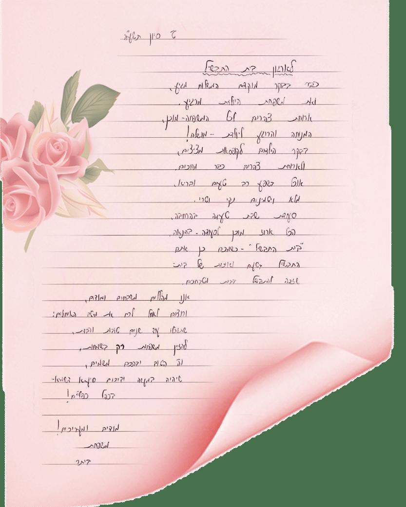 THANK_30